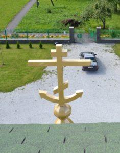 Надвратный крест