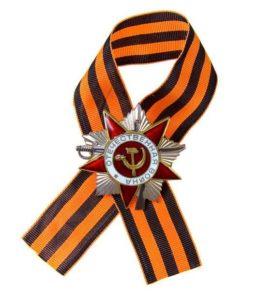 Орден Отечественной войны на георгиевской ленте