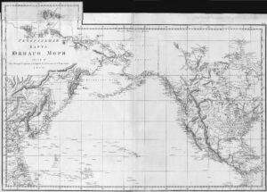 Генеральная карта Южного моря Крузенштерна